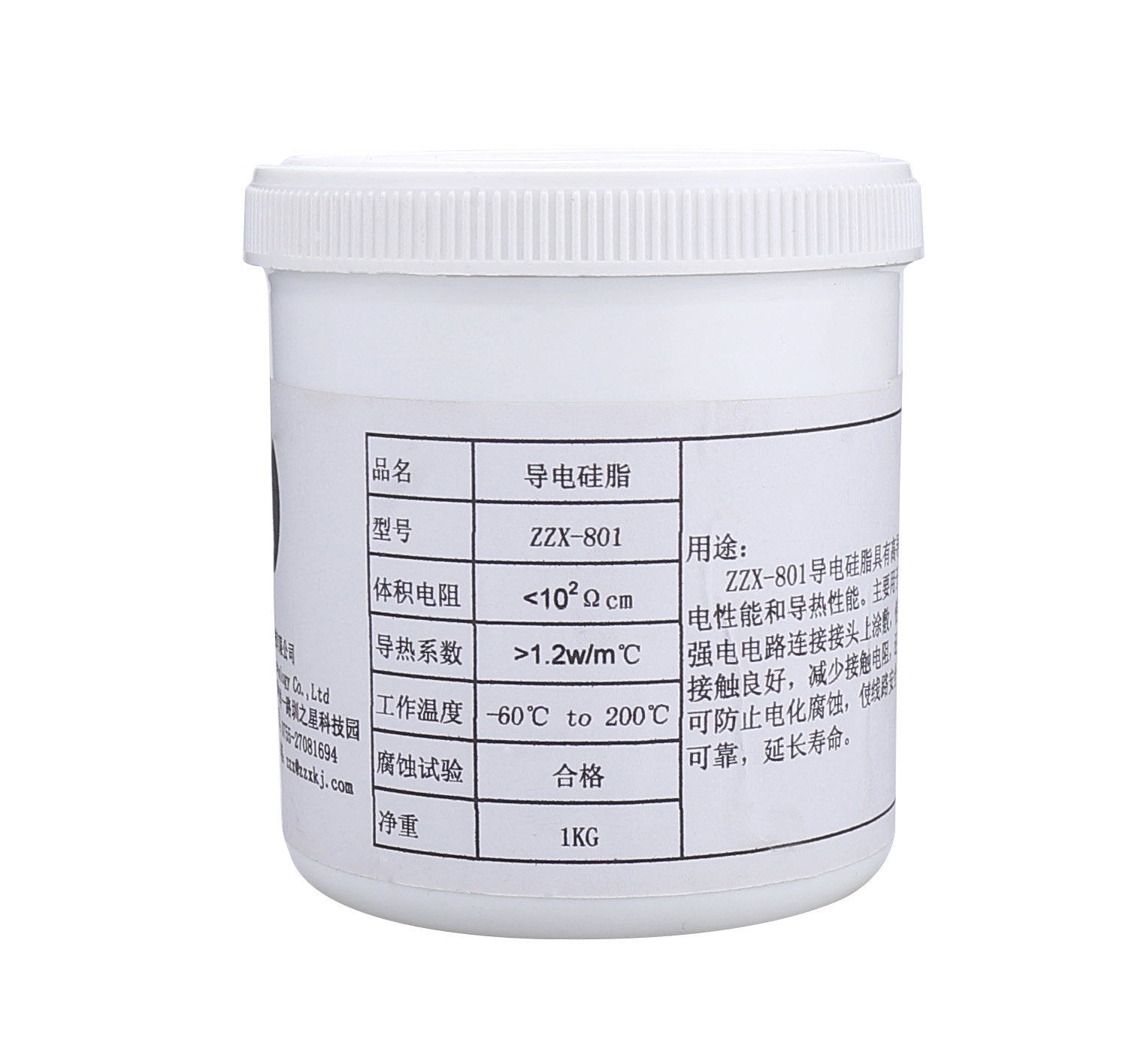 Conductive silicone grease